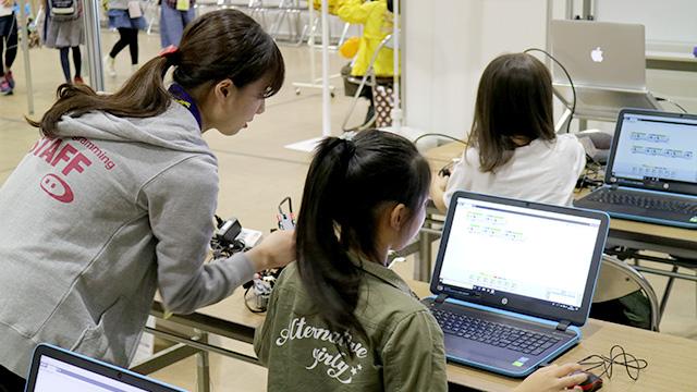 プログラミング女子