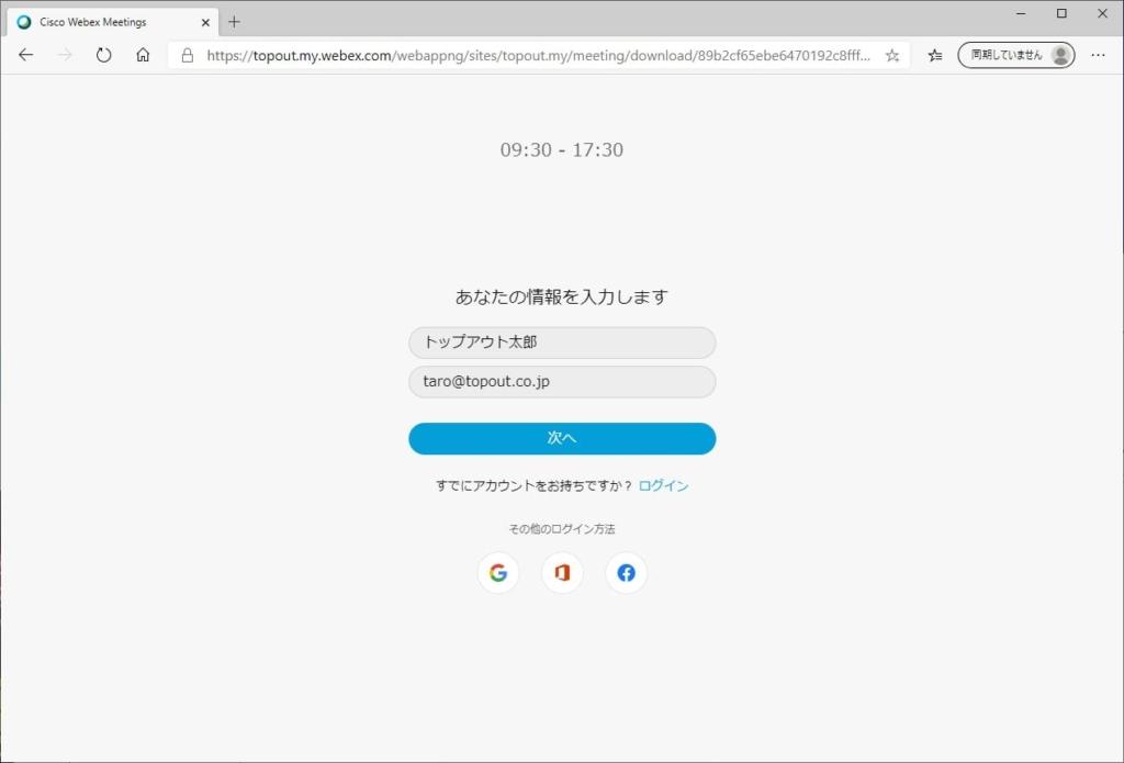 Online_1-4